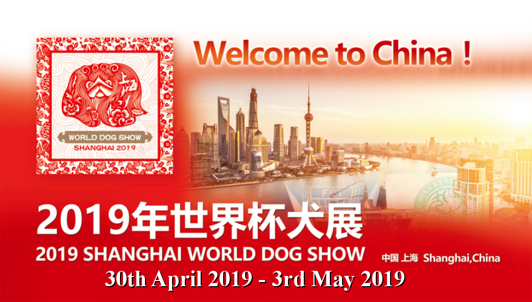 World Dog Show 2019